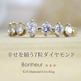 K18 ダイヤモンド 0.5ct リング[Bonheur05]エタニティリング プラチナ イエローゴールド ピンクゴールド ホワイトゴールド 18金 指輪 FLAGS フラッグス【オプション価格は税別価格です】