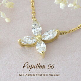 K18 マーキスダイヤモンド 0.6ct/4pcs ネックレス[Papillon 06]18金 ネックレス マーキース パピヨン イエローゴールド プラチナ FLAGS フラッグス【オプション価格は税別価格です】