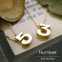 K18 ナンバーネックレス[Number]FLAGS フラッグス イエローゴールド ピンクゴールド ホワイトゴールド プラチナ 18…