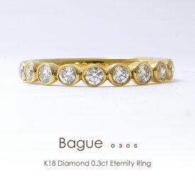 K18 ダイヤモンド 0.3ct リング[Bague 030S]ピンキーリング ゴールド プラチナ対応可 ベゼル フクリン 18金 指輪 FLAGS フラッグス エタニティリング【オプション価格は税別価格です】