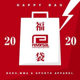 【先行予約】【送料無料】【REVERSAL/リバーサル】REVERSAL 2020 ブランド公式 福袋