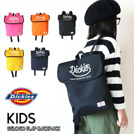 Dickies(ディッキーズ)DK SGLOGO FLAP BACKPACK KIDS リュック キッズ 子供 バックパック