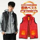 【安心の日本企業】電熱ベスト USB 電熱ジャケット ヒーターベスト 温度調整 電熱 ヒーター 男女兼用 防寒 電熱ウェア…