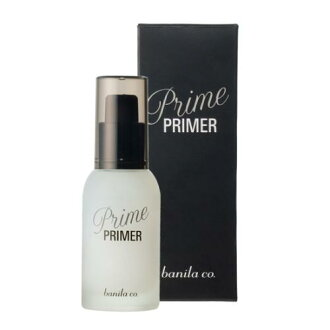 Prime Primer プライムプライマー classic 30 ml Korea cosmetics and Korea cosmetics and Korean COS /BB cream /bb