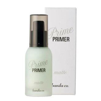 30 ml of Prime Primer Classic Matte prime primer classical music mat Korean cosmetic / Korean cosmetic / Korea Koss /BB cream /bb