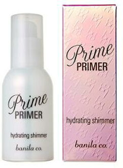 Prime Primer Hydrating Shimmer Prime primer hydrating shimmer (moisturizer) Korea cosmetics and Korea cosmetics and Korean COS /BB cream /bb