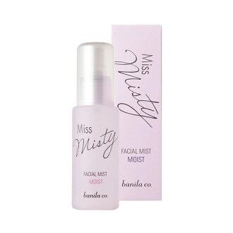 Miss Misty Fachal Mist Moist Miss Misty facial mist moist 70 ml Korea cosmetics / Korea cosmetics and Korean COS /BB cream /bb
