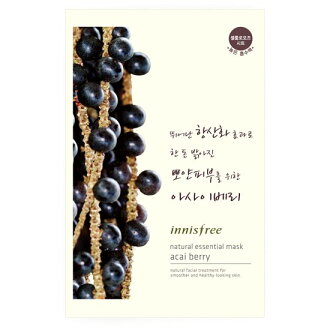 Essential mask acai berry natural essential mask acai berry Korea cosmetics and Korea cosmetics and Korean COS /BB cream /bb
