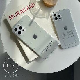 【Lily】クリア シンプル iPhone12 ケース iPhone12 pro ケース iPhone12 mini ケース AQUOS sense5 ハードケース sense4 basic ハードケース Xperia 5 ケース iPhone11 iphone se 第二世代 ケース iphoneSE2 ケース iphone8 全機種対応 ハードケース スマホケース