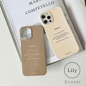 【Lily】シンプル ハードケース 3D昇華転写印刷 韓国風 iPhone12 ケース iPhone12 pro ケース iPhone12 mini ケース iPhone12 pro max ケース iPhone11 iphone se 第二世代 ケース iphoneSE2 ケース iphone8 スマホケース