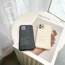 【Lily】シンプル 英文 エコスマホケース iPhone12 ケース iPhone12 pro ケース iPhone12 mini ケース iPhone12 pro max ケース iPhone11 iphone se 第二世代 ケース iphoneSE2 ケース iphone8 スマホケース