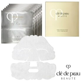 クレ・ド・ポー ボーテ マスクエクレルシサン 6包入 シート状美白マスク 医薬部外品 クレドポーボーテ Cle de Peau Beaute 資生堂 SHISEIDO