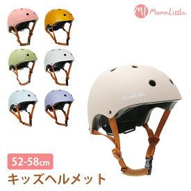 MomnLittle キッズヘルメット マムエンリトル 【送料無料 ポイント5倍】【10/28】