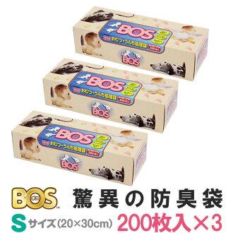 惊异的防臭袋BOS箱子型S尺寸200种3种安排(栗子朗化成垃圾袋尿布妈妈尿布宠物)