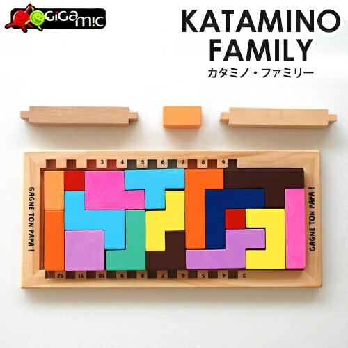 【正規販売店】Gigamic カタミノ ファミリー GK006 /ギガミック KATAMINO FAMILY(CAST) 【ポイント10倍 送料無料 在庫有 あす楽】【3/27】