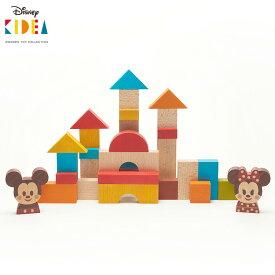 KIDEA&BLOCK ミッキー&フレンズ Disney ディズニー キディア 【送料無料 ポイント10倍 お取寄せ】【海外NG】【6/18】