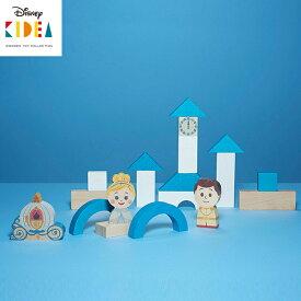 KIDEA&BLOCK シンデレラ Disney ディズニー キディア 【送料無料 ポイント5倍 在庫有】【あす楽】【海外NG】【6/18】