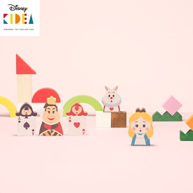 KIDEA&BLOCK 不思議の国のアリス Disney ディズニー キディア 【送料無料 お取寄せ】【海外NG】