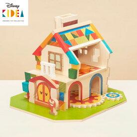 HOUSE ミッキー&フレンズ KIDEA キディア 【送料無料 お取寄せ】【海外NG】