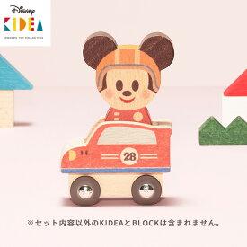 VEHICLE ミッキーマウス KIDEA キディア 【お取寄せ】【海外NG】