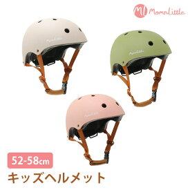 MomnLittle キッズヘルメット マムエンリトル 【送料無料 ポイント5倍】【あす楽】【2/2】