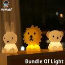 【予約:11月上〜】バンドル オブ ライト Bundle of Light Mr.Maria 【送料無料】