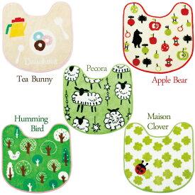 トイレマット アニマル(Tea Bunny/Apple Bear/Pecora/Humming Bird/Maison Clover)/INTERFORM(インターフォルム)【在庫有】【あす楽】