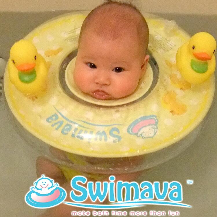 Swimava(スイマーバ) ハッピーイエローセット(うきわ首リングと水着)【送料無料】【在庫有】【あす楽】