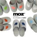 moz エルク ニットスリッパ 2015 M・Lサイズ(22.5〜26.5cm)/Knit Slippers モズ(AKTK)【ポイント10倍/在庫有】【6/1】【あす楽】