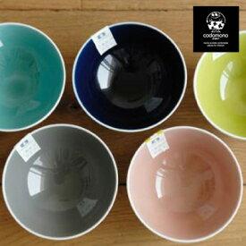 ノコサナイ茶碗(ネイビー/ブルー/グリーン/ピンク/グレー)(BLBD)【RKL】