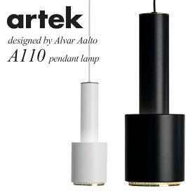 artek A110 ブラック&ホワイト ペンダントランプ ブラスメッキ仕上リング(1灯)/アルテック pendant lamp black&white(ARCO)【送料無料】【代引き不可】【ポイント12倍/お取寄せ確認】【4/20】