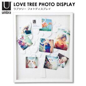 Umbra ラブツリー フォトディスプレイ/lovetree photo display/アンブラ【送料無料】【ポイント5倍/在庫有】【7/1】【あす楽】