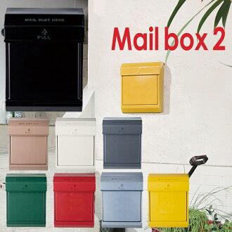 Mail box2 우편함 (뚜껑만 엠보싱 글자)/ART WORK STUDIO