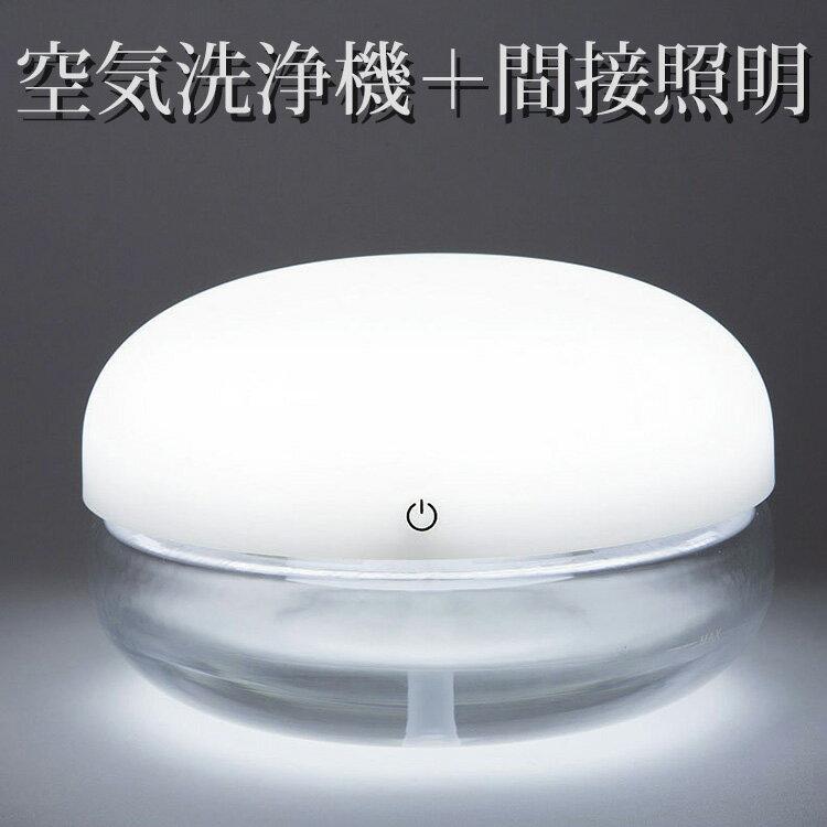 arobo アロボ 空気洗浄機 MEDUSE メデュース CLV−5000【送料無料】【ポイント12倍】【12/25】