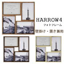 HARROW4 ハロウフォー/フォトフレーム 壁掛け・置き兼用(MGNT)【ポイント5倍/在庫有】【8/24】【あす楽】