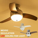 MERCROS MEHVE REGULATION LED Ceiling Fan Light「Remocon」/メルクロス(Mercros)【送料無料】【ポイン...