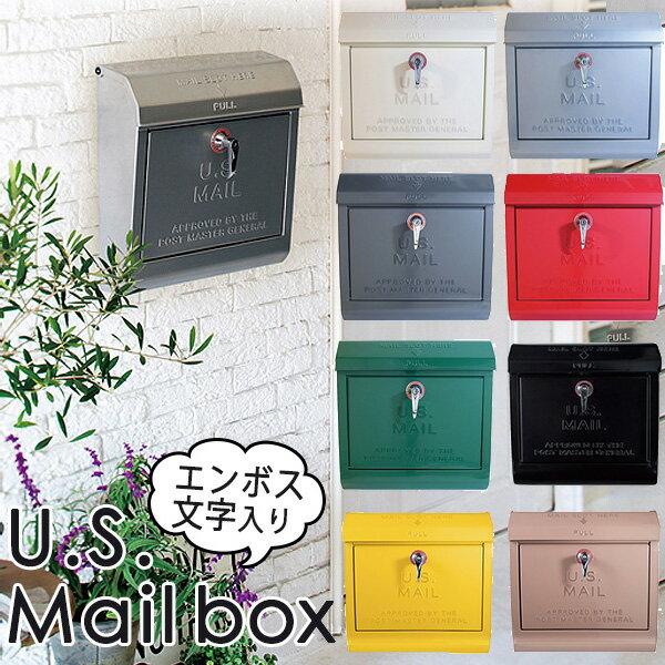 【特典付】U.S.Mail box 郵便受け(エンボス文字入りタイプ)/ART WORK STUDIO【送料無料】【ポイント10倍/在庫有※亥一部予約】【11/22】