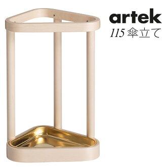 Artek 115 umbrella stand / Altec Umbrella Stand (ARCO)