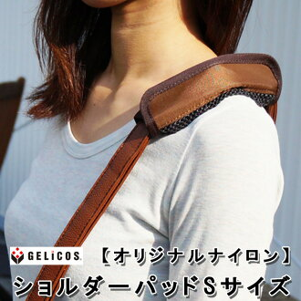 Grey walls shoulder pads original nylon S size and GELICOS Shoulder Pad fs04gm