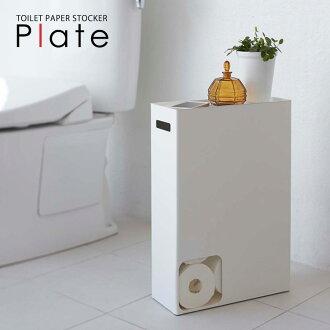 卫生纸杂志板块 /Toilet Paper 托架板 (YMZK)