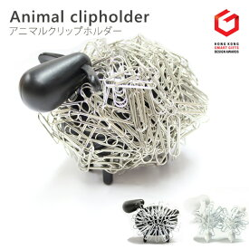 Animal clipholder アニマルクリップホルダー(CORE)【あす楽】【GK】