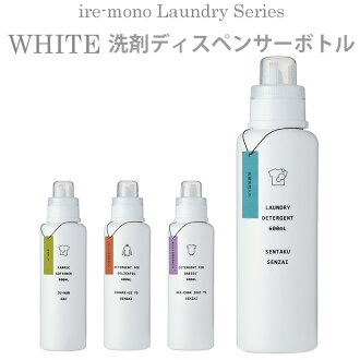 Landry Series WHITE washing detergent dispenser (TMKN) fs04gm