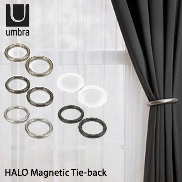 【箱から出してメール便送料無料】Umbra ハロ マグネティックタイバック HALO Magnetic Tie−back/カーテンタッセル/アンブラ【在庫有】