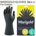 【メール便送料無料】 選べる3枚セット MARIGOLD OUTDOOR GLOVES マリーゴールド アウトドアグローブ アウトド…