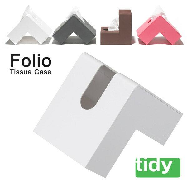 +d フォリオ ティッシュケース(folio tissue case)/プラスディー/アッシュコンセプト【ポイント10倍/在庫有】【1/29】【あす楽】