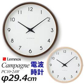 Lemnos カンパーニュ PC10−24W(campagne) 壁掛け電波時計/タカタレムノス【海外×】【送料無料】【ポイント12倍】【10/28】【あす楽】