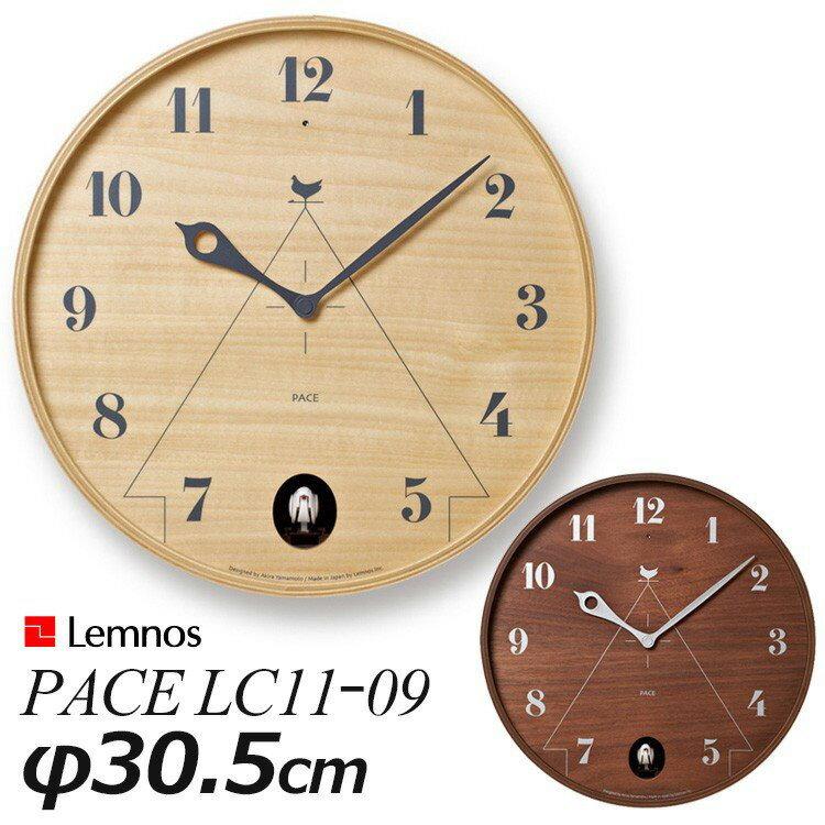 Lemnos パーチェ LC11−09(PACE) 壁掛け鳩時計/タカタレムノス【海外×】【送料無料】【ポイント12倍/在庫有】【5/22】【あす楽】