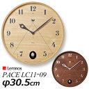 Lemnos パーチェ LC11−09(PACE) 壁掛け鳩時計/タカタレムノス【海外×】【送料無料】【ポイント12倍/在庫有】【4/7】【あす楽】