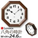 Lemnos 八角の時計 WR11−01 壁掛け時計/タカタレムノス【海外×】【送料無料】【ポイント12倍/在庫有】【1/31】【あす楽】