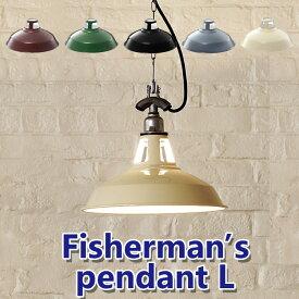 Fisherman's−pendant (L)/フィッシャーマンズ ペンダント Lサイズ ART WORK STUDIO【送料無料】【ポイント10倍/一部在庫有】【10/15】